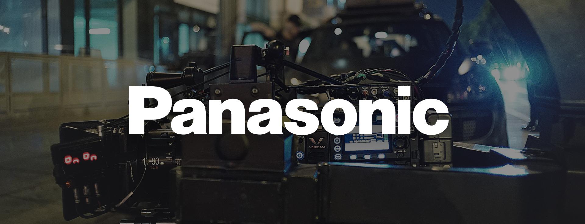 Rushes à télécharger - Panasonic