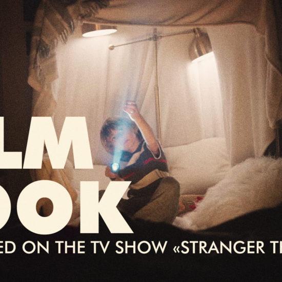 LUT Stranger Things - Banner